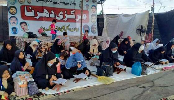 کراچی میں جوائنٹ ایکشن کمیٹی مِسنگ پرسن کے تحت ریلی فوارہ چوک پہنچ گئی