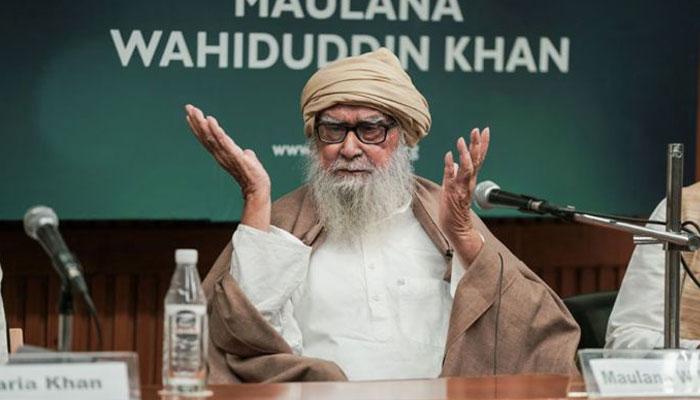 برصغیر کے نامور عالم دین مولانا وحید الدین خان انتقال کر گئے