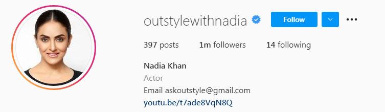 نادیہ خان انسٹاگرام پر چھاگئیں