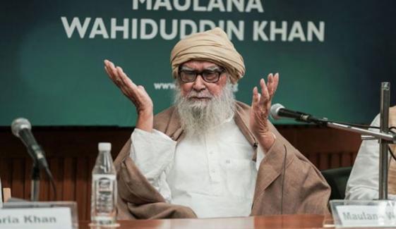 مولانا وحید الدین خان انتقال کر گئے