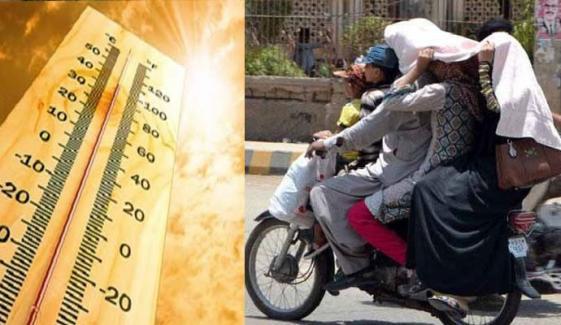 کراچی:آئندہ 3دنوں میں پارہ 40 ڈگری کو چھو سکتا ہے