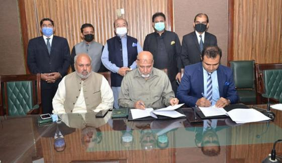 محکمہ جنگلات پنجاب اور محکمہ سیاحت کے درمیان MoU طے