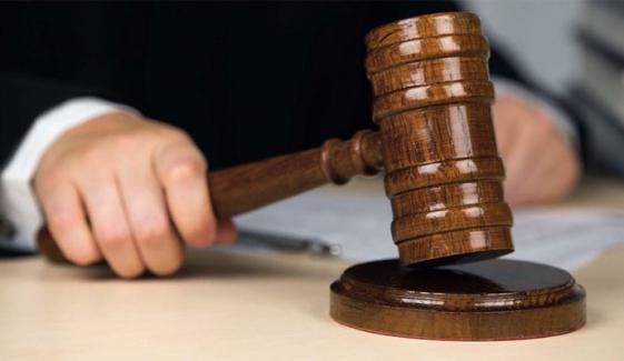 توشہ خانہ ریفرنس، وکیل کے کھانسنے پر جج کا جملہ، عدالت میں قہقہے