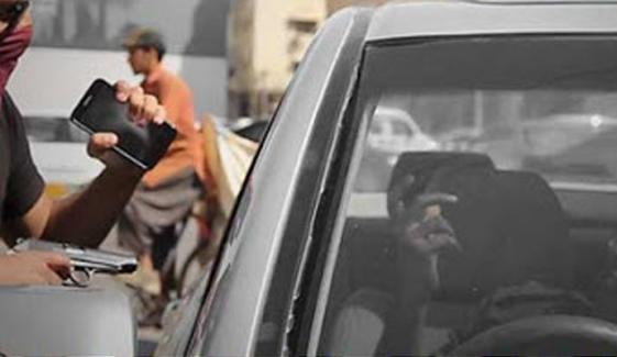 کراچی اور اسٹریٹ کرائمز لازم و ملزوم ہوگئے؟