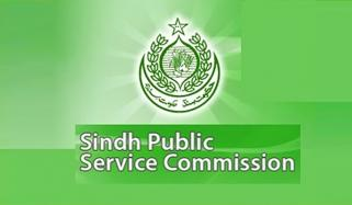 سندھ پبلک سروس کمیشن کے خلاف دائر درخواست پر سماعت