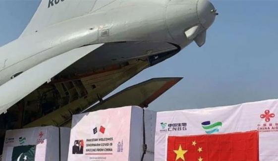 پاک فضائیہ کا طیارہ چین سے کورونا ویکسین لے کر آگیا