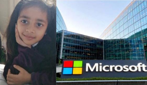 4 سالہ بچی نے عالمی سطح پر پاکستان کا نام روشن کردیا