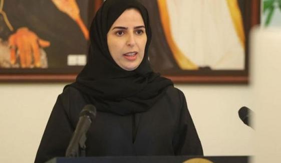 سوئیڈن کیلئے خاتون سعودی سفیر مقرر