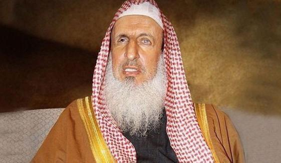 کورونا مریضوں کا لوگوں سے میل جول حرام ہے، سعودی مفتی اعظم