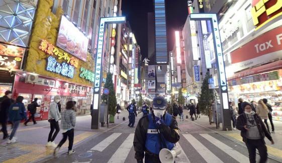 جاپان کا ہنگامی صورتحال نافذ کرنے کا فیصلہ