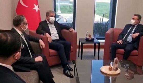 شاہ محمود قریشی ترکی پہنچ گئے