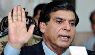 کس قانون کے تحت ٹی ایل پی کو کالعدم قرار دیا گیا؟ راجا پرویز اشرف