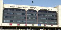 جعلی دستاویزات پر یورپ جانے کی کوشش، 12 مسافر گرفتار