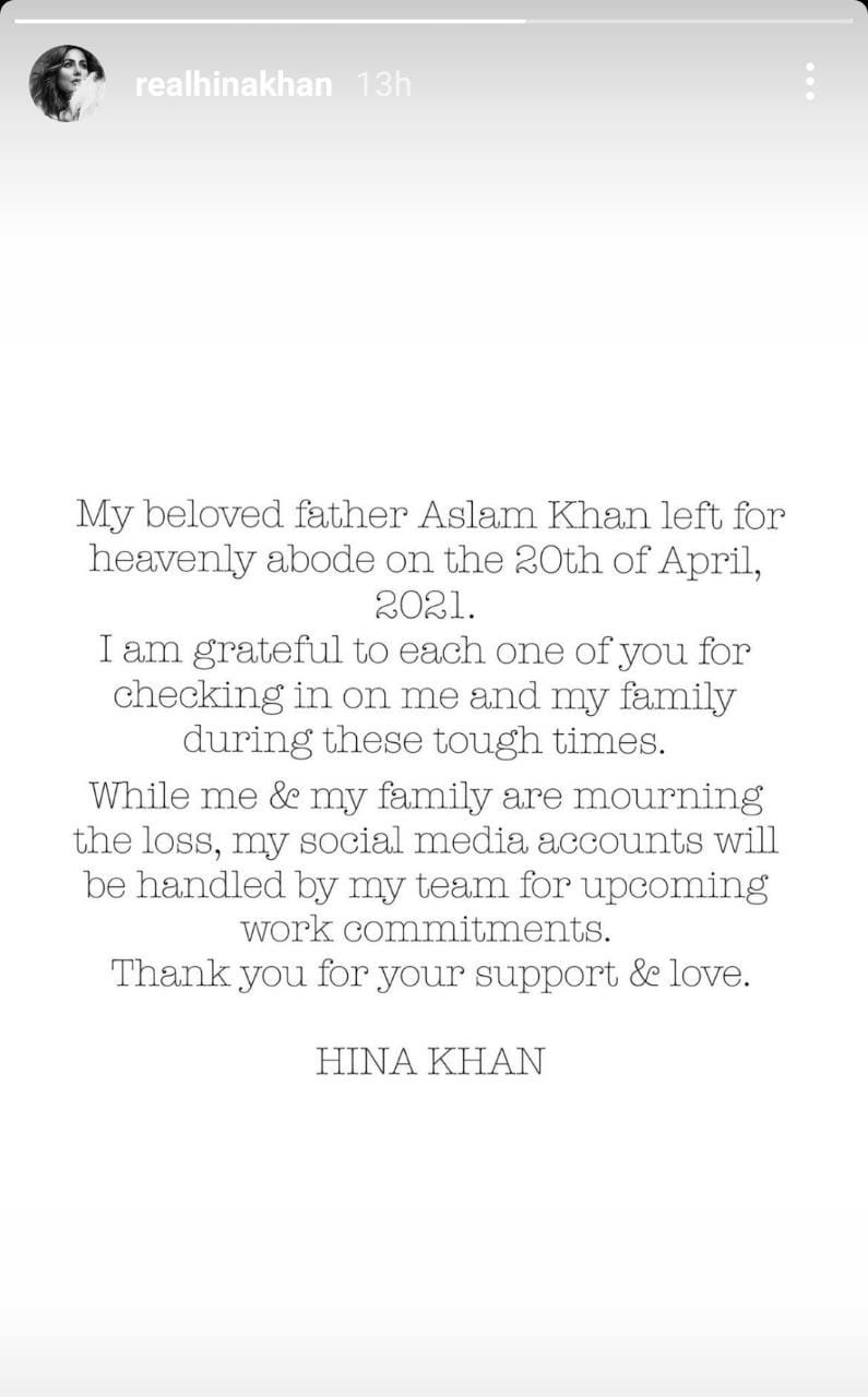 بھارتی اداکارہ حنا خان کا والد کے انتقال کے بعد پہلا پیغام جاری