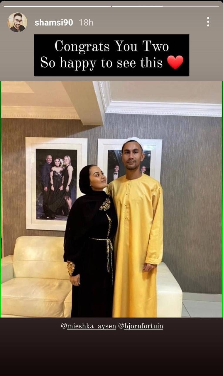 جنوبی افریقا کے کھلاڑی بورون فورچین نے اسلام قبول کرلیا