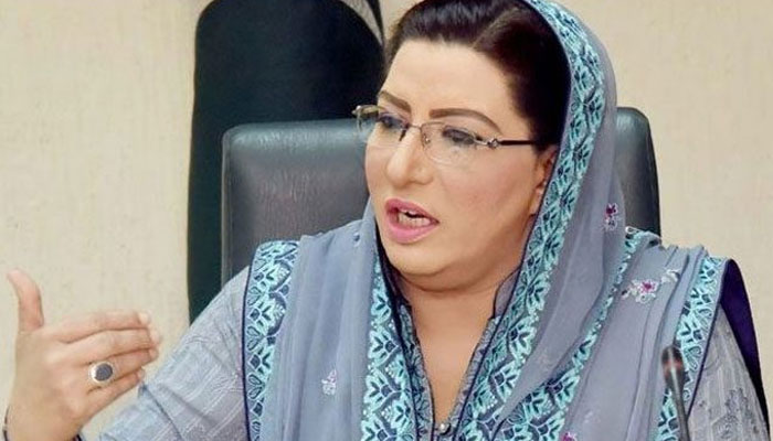 The situation in Corona is deteriorating day by day, Firdous Ashiq Awan