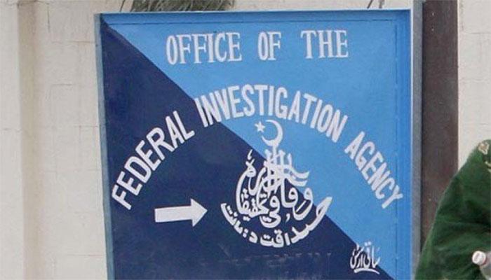 پنجاب میں شوگرمافیاکےخلاف تحقیقات کرنےوالی جوائنٹ انویسٹی گیشن ٹیم کے سربراہ تبدیل