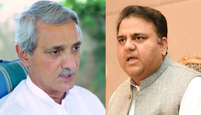 The Prime Minister told the supporters of Jahangir Tareen that the investigation would not be stopped, Fawad Chaudhry