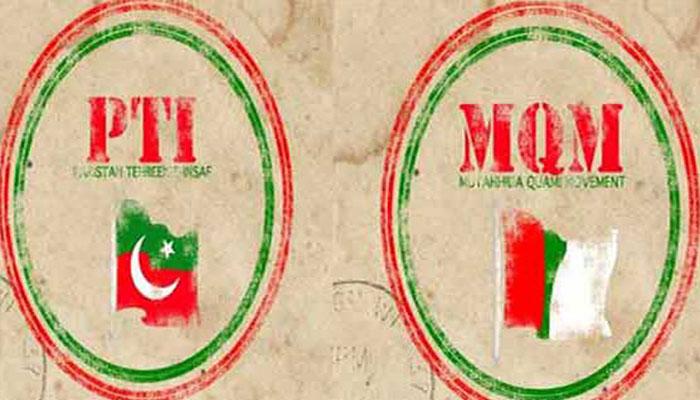 تحریک انصاف اور متحدہ قومی موومنٹ پاکستان میں رابطہ
