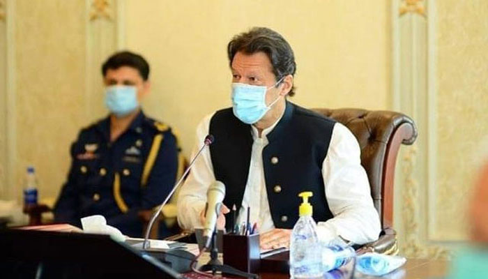 وزیر اعظم کے کل طلب کیےکابینہ اجلاس کا ایجنڈا جاری