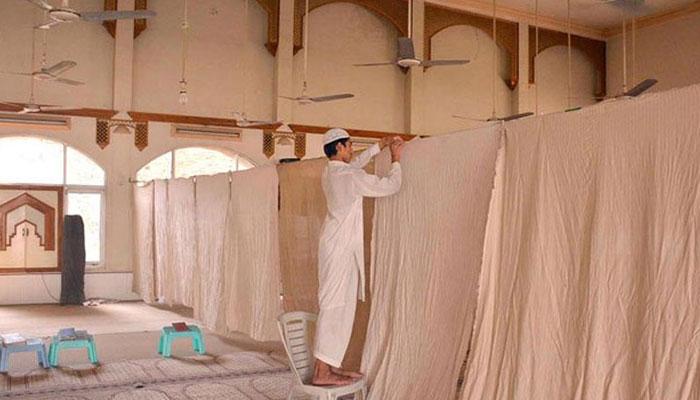 لاہور سمیت پنجاب کے 26 شہروں میں اعتکاف پر پابندی