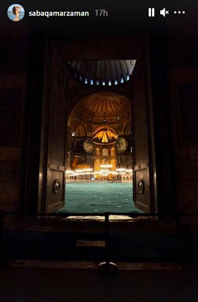 صبا قمر کا تاریخی مسجد آیا صوفیہ کی سیر