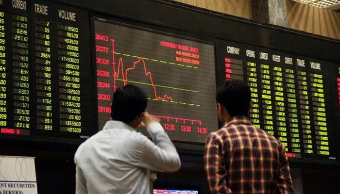 پی ایس ایکس میں سرمایہ کاری کا مثبت دن رہا