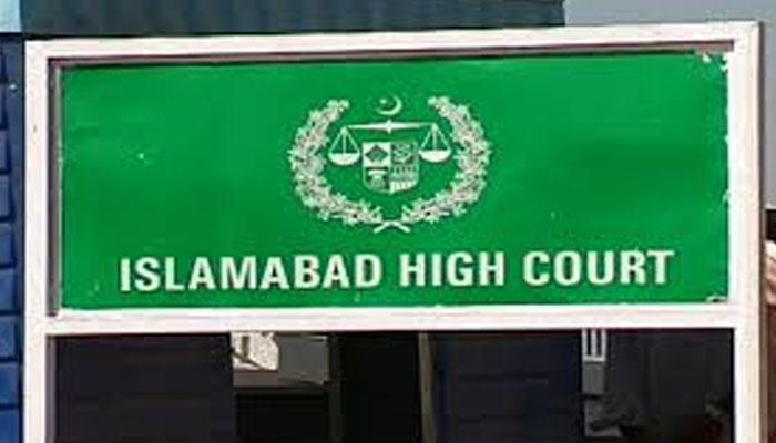 نجی اسکولوں کی فیسوں میں 20 فیصد کمی کا فیصلہ اسلام آباد ہائی کورٹ میں چیلنج
