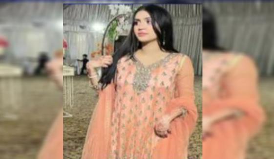 لاہور: برطانوی نژاد پاکستانی لڑکی کے مقدمۂ قتل میں 2 ملزمان نامزد