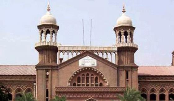 بینک اکاؤنٹ سے FBR کو واجبات وصولی روکنےکا حکم،لاہور ہائیکورٹ