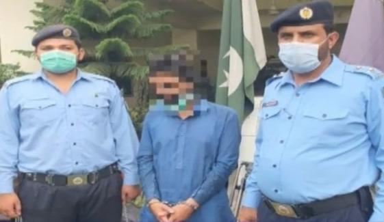اسلام آباد: 20 خواتین سے زیادتی کا ملزم گرفتار