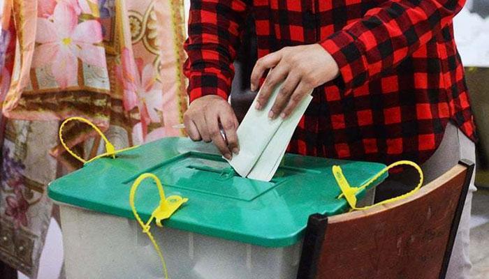 پی ایس 70 بدین ون میں ضمنی الیکشن 20 مئی کو ہوگا