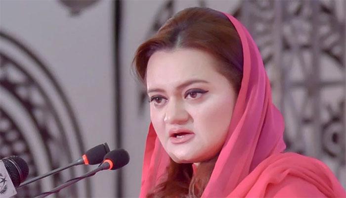 جی ایس پی پلس کے خلاف قرارداد عمران خان کی ناکامی ہے،مریم اورنگزیب