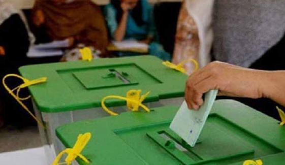 پی پی 84 خوشاب میں ضمنی انتخاب آج ہوگا