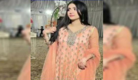 پاکستانی نژاد برطانوی لڑکی کے قتل کے شبہے میں 2 ملزم گرفتار