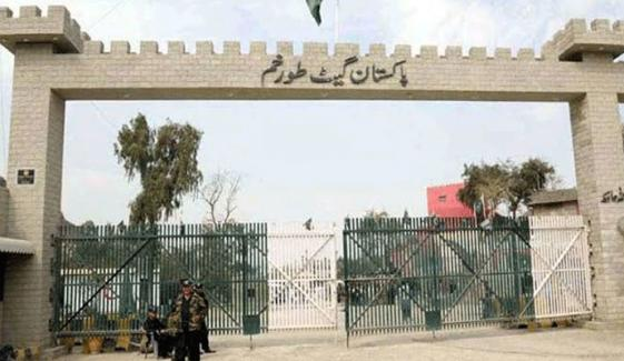 طورخم بارڈر سے افغان شہریوں کا پاکستان میں داخلہ بند