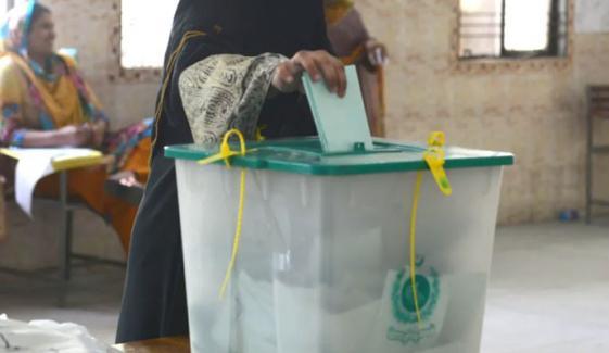 پی پی 84 خوشاب میں ضمنی انتخاب کیلئے پولنگ کا آغاز