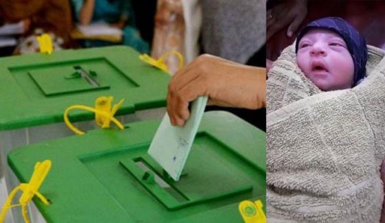 خوشاب PP 84 ضمنی انتخاب، ووٹنگ جاری