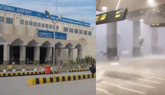پشاور: بارش، تیز ہوا سے ایئر پورٹ پر سیلنگ اور بورڈ گر گئے