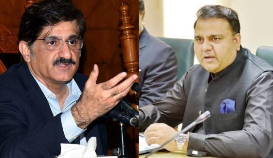 وفاقی وزیر فواد چوہدری وزیراعلیٰ سندھ کے نشانے پر