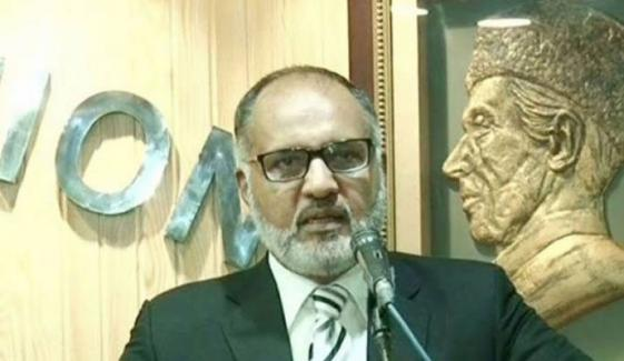 سپریم کورٹ میں سابق جج شوکت صدیقی کی اپیل سماعت کیلئے مقرر