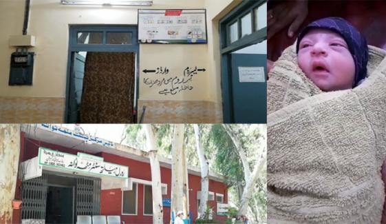 خوشاب: پولنگ اسٹیشن نمبر 81 میں بچے کی پیدائش
