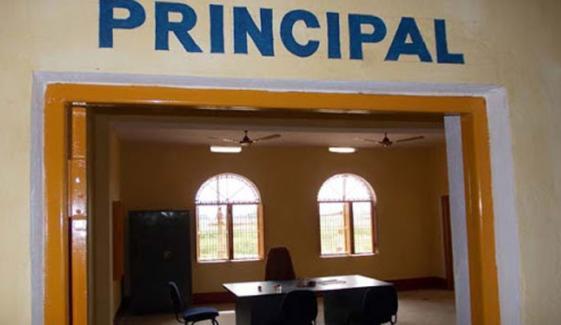 لاہور کے 15 کالجز پرنسپل سے محروم