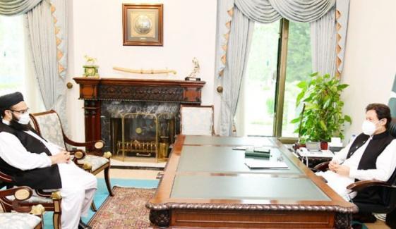 طاہر اشرفی سعودی عرب روانہ، وزیراعظم 7 مئی کو جائیں گے