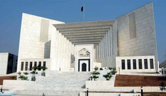 سندھ حکومت کی رپورٹ پر چیف جسٹس برہم