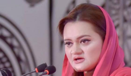 جی ایس پی پلس کے خلاف قرارداد عمران خان کی ناکامی ہے، مریم اورنگزیب