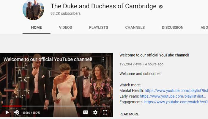 پرنس ولیم اور کیٹ مڈلٹن نے یوٹیوب چینل بنالیا