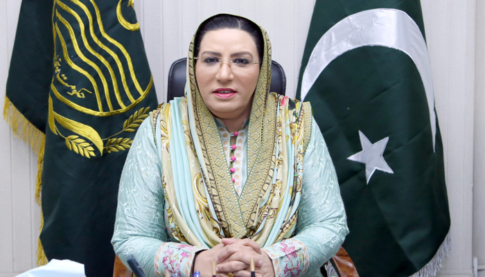 وزیرِاعظم عمران خان ایک اور وعدے کی تکمیل کے قریب،ڈاکٹر فردوس عاشق اعوان