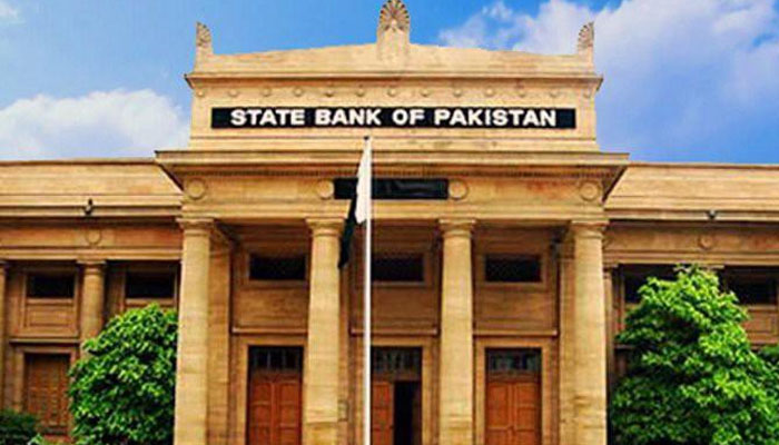 اسٹیٹ بینک جمعے کوبزنس کمیونٹی کے چیک کلیئر کرے گا