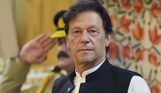 وزیر اعظم آج پنجاب میں کم لاگت ہاؤسنگ اسکیم منصوبےکا آغاز کرینگے، فرخ حبیب